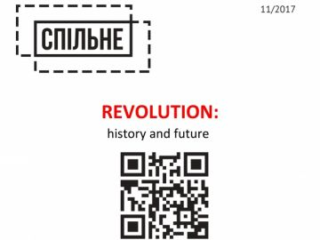 Revolution: history and future