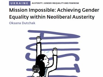 Mission Impossible: Achieving Gender Equality within Neoliberal Austerity